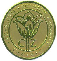シャーロット・ゾロトウ賞のメダル